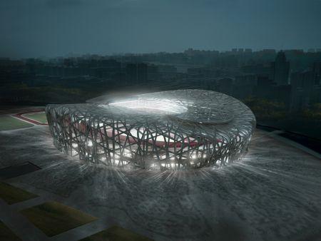 beijing_national_stadium.jpg