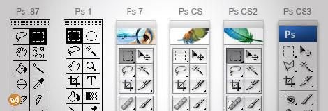 ag-photoshop-barra-herramientas.jpg
